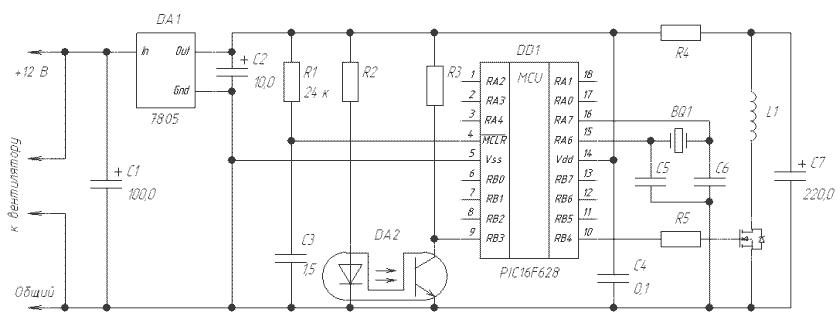 Стабилизатор трехфазный 15 квт